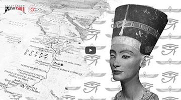 Ольга Томашевич: Наследие древнего Египта