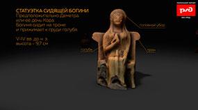 3D-реконструкция античных предметов
